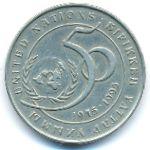 Казахстан, 20 тенге (1995 г.)