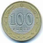 Казахстан, 100 тенге (2002–2007 г.)