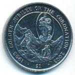 Виргинские острова, 1 доллар (2003 г.)