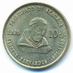 Себорга, 10 чентезимо (1996 г.)