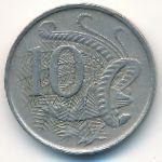 Австралия, 10 центов (1968 г.)