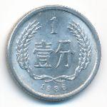Китай, 1 фень (1986 г.)