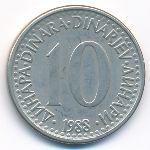 Югославия, 10 динаров (1988 г.)