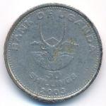 Уганда, 50 шиллингов (2003 г.)