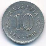 Малайзия, 10 сен (1981 г.)