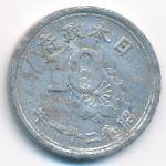 Япония, 10 сен (1946 г.)