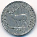 Маврикий, 1/2 рупии (1965 г.)