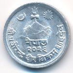 Непал, 1 пайса (1969 г.)