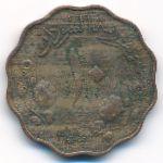 Судан, 10 миллим (1956 г.)
