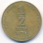 Израиль, 1/2 нового шекеля (1985 г.)