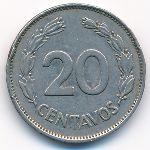 Эквадор, 20 сентаво (1966 г.)