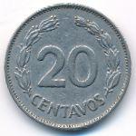 Эквадор, 20 сентаво (1972 г.)