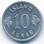 Исландия, 10 эйре (1971 г.)