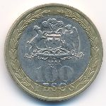 Чили, 100 песо (2004 г.)