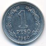 Аргентина, 1 песо (1960 г.)
