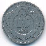 Австрия, 10 геллеров (1895 г.)