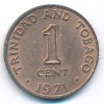 Тринидад и Тобаго, 1 цент (1971 г.)
