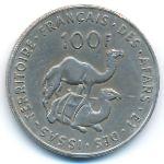 Французская территория афаров и исса, 100 франков (1975 г.)