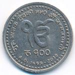 Непал, 100 рупий (2019 г.)