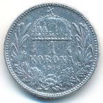 Венгрия, 1 крона (1915–1916 г.)