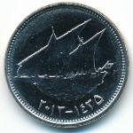 Кувейт, 20 филсов (2013 г.)