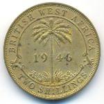 Британская Западная Африка, 2 шиллинга (1946 г.)