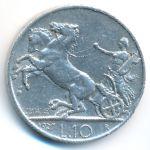Италия, 10 лир (1927 г.)