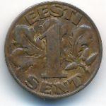 Эстония, 1 сент (1929 г.)