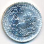 Великобритания, 2 фунта (1999 г.)