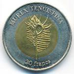 Уоллис и Футуна, 20 франков (2011 г.)