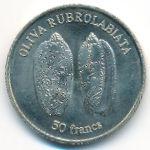 Уоллис и Футуна, 50 франков (2011 г.)