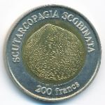 Уоллис и Футуна, 200 франков (2011 г.)