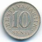 Эстония, 10 сентов (1931 г.)