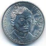 Филиппины, 1 песо (2011 г.)