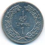 Ливан, 1 ливр (1981 г.)