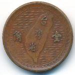 Тайвань, 1 чао (1949 г.)