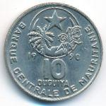 Мавритания, 10 угий (1990 г.)