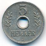 Немецкая Африка, 5 геллеров (1914 г.)