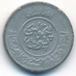 Афганистан, 50 пул (1952 г.)