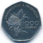 Сан-Томе и Принсипи, 1000 добра (1997 г.)