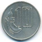 Уругвай, 10 новых песо (1981 г.)
