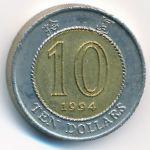 Гонконг, 10 долларов (1994 г.)