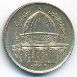 Иран, 1 риал (1980 г.)