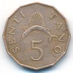 Танзания, 5 сенти (1966 г.)