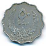 Ливия, 50 милльем (1965 г.)