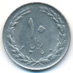 Иран, 10 риалов (1981 г.)