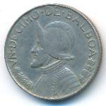 Панама, 1/10 бальбоа (1966 г.)