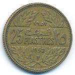 Ливан, 25 пиастров (1952 г.)