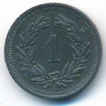 Швейцария, 1 раппен (1942–1946 г.)