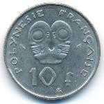 Французская Полинезия, 10 франков (1975 г.)